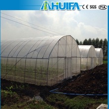 Low Cost Agricultural Tunnel Plastic Cover for Greenhouses Used Sale