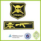 epaulette and emblem security guard bank uniform