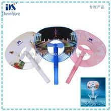 New Hot Items Gifts 2014 in Summer Air Cooler Battery Powered Mist Fan Water Spray Fan