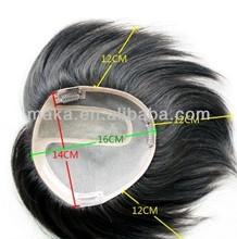 Men S Toupee Hair Pieces