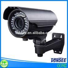 2014 hotsale ir cctv security system ir camera conversion