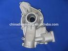 Aluminum die casting oil pump shell shell mold casting pump shell