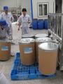 De aguas residuales bio tratamiento / fábrica de aguas residuales desodorante / olor quitar el producto / para el riego de tierras agrícolas