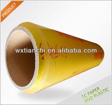 12micron pvc cling film soft pvc super clear film big roll high quality pvc plastic film