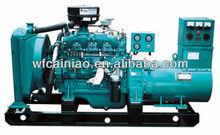 marine diesel engine 4BTA3.9 6BTA5.9 6CTA8.3 6LTAA8.9 NT855 NTA855 KTA19 KTA38 for boat/ship/tugboat
