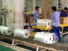 hot 12MIC high quality chinese pet film , car matt wrapping film price