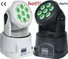 cheap dj lights 7*15W 5 in led mini disco lighting