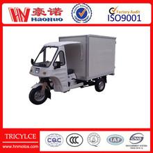 2014 handing price three wheel cargo motorcycles