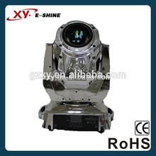 silver color ktv karaoke system 2r 120w moving head sharpy beam light