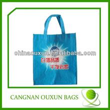 Fashionable sublimation printed shopping bag