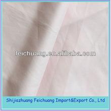 china sale T/c Pocket poplin Fabric
