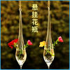 Fashion water drop glass globe transparent hanging glass vase creative home decoration mouth blown glass balls