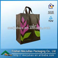 alibaba china polyvinyl acetate adhesive for nonwoven bag