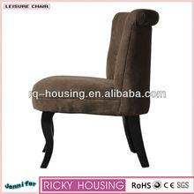 Rocky chair sofa RQ20761
