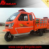 new design closed cabin motor tricycle made in Chongqing China