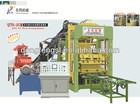 Block/brick making Machine,concrete block making mchine QTY6-15C