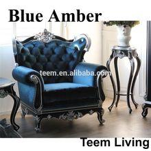 2015 classic european style furniture ancient luxury sofa set BA-1106A+B+C