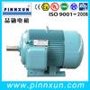 [Y80M1-8-B3] 0 18kw motor,Y Series three phase electric motor
