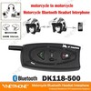 wholesale motorcycle accessories full duplex V2-500 bluetooth interphone