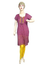 2015 New Style Beautiful Pink Kameez with Yellow Salwar