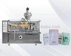 Horizontal Bag Packing Machine(sachet packaging machine,small packaging machine,auto fill machine)