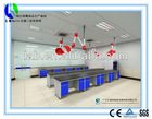 2013 designs chemistry equipments laboratory glassware from China
