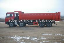 8*4 7.8m U style hopper dump truck (Faw Chassis)
