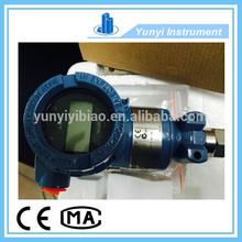 3051 Air Differential Pressure Transmitter