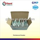 Ysent anti-infection florfenicol chicken antibiotics powder
