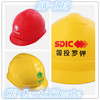 Quality cheap ABS safety helmet price