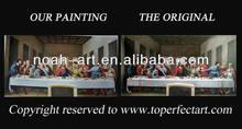 Old artists paintings The Last Super of Leonardo Da Vinci