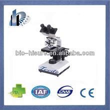 HS-107BN Polarizing Microscope