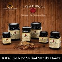 Taku brand UMF Licensed New Zealand Manuka Honey