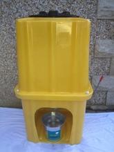 The Smart Bunker (Yellow)