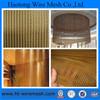 Beautiful Decoration Wire Mesh/Decorative Aluminium Wire Mesh/Curtain Decorative Wire Mesh
