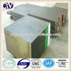 alloy steel 1.2379 steel plate