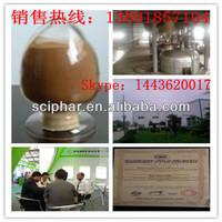 100% pure natural ginkgo biloba leaf extract 24% 6% KOSHER HALAL Factory
