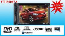 Shenzhen excellent car radio dvd cd gps