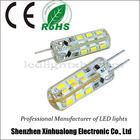 Hot Selling 1.5W Silicone G4 LED Light DC12V 24PCS High Brightness SMD3014