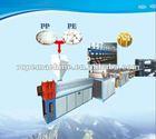 single screw extruder/plastic monofilament machine for sale