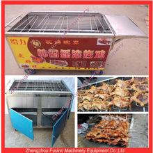 HOT SALE smokeless yakitori grilling machine/meat grill machine/rotary chicken grill machine