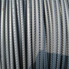 hot sale low price construction steel rebar