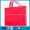 Supply custom logo printed disposable nonwoven cloth bag