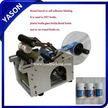 Economic Simple YS-50 Semi-auto Round Bottle Labeling Machine, Semi-auto Labeler, Semi Automatic label applicator