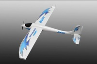 Sky Eagle EPO rc flying wing glider