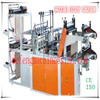 2014 HOT Sale Plastic Bag On Roll Making Machine