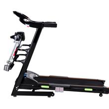 1-14KM/H 2.0HP Pro Fitness Treadmill