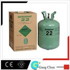 CQC certificate R22 refrigerant