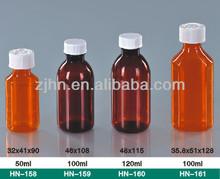 Oral liquid medical PET plastic bottle with screw cap(12)