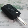 Black cheap promotional for peugeot silicone car key covers wholesale